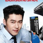 Hyun Bin replaces Lee Byung Hun as the new face of automotive products company, Bullsone http://t.co/Ygnd37bxB2 http://t.co/NQO6Kxlp4e