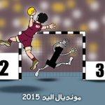 كاريكاتير الراية السبت 31 يناير 2015 العنابي الى النهائي #المركز_الأول #مونديال_اليد_قطر_2015 http://t.co/45PadOPg37