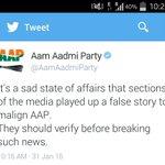 #RIPPaidMedia @NavbharatTimes @ibnlive @TimesNow @timesofindia #AamAadmiKiSarkaar http://t.co/3bnJcPFdrP