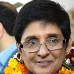 Kiran Bedi on mute: If BJP doesnt want her to talk, how will they trust her with CMs job? http://t.co/kOEQWB3A0C http://t.co/wGlSgmLTCr