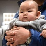 RT @BBCNewsAsia: Epic commutes, Apple love and Shanghai's baby count: http://t.co/SPyPshznEJ @BBCCarrie on China's week