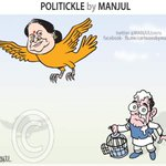 #JayanthiNatarajan quits #Congress with attack on Rahul Gandhi. My #cartoon on #RevoltAgainstRahul http://t.co/WJgyxM7V52