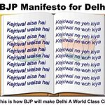 AAP will release its manifesto for the Delhi elections today. BJPs manifesto is in public domain. #AAPKaManifesto http://t.co/gbyUQ6TKHp