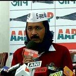 Delhi polls: Will fight for full statehood of Delhi, says @ArvindKejriwal http://t.co/LTLCULhloh http://t.co/1hRdqHulvE