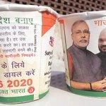 On board Shatabdi, chai pe @BJP4India : Cups have @narendramodi , @AmitShahOffice photos http://t.co/heRd51uf0z http://t.co/EMKmCWdUXg