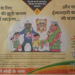 Hitting below the belt: BJP goes mum after issuing dead Anna ad targeting Kejriwal http://t.co/vpdOGEe5Bk http://t.co/rHYQphLidr