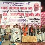 Kiran Bedi missing from posters as BJPs big guns campaign for delhi elc. http://t.co/9f6SOyxnis