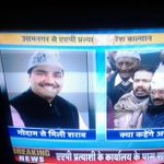 Liquor seized from AAP Naresh Balyan. No need to buy Liquor for next 10days. Just walk into any AAP candidate Office. http://t.co/eBlSw74QHP