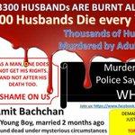 @BJP4UP  अमित भी किसी का भाई,किसी का बेटा था,बस अब और नहीं...न्याय करो.. #Justice4Amit #StopMarriageBill http://t.co/wwo8O0CWil