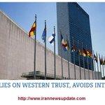 INU: #Iran Relies on Western Trust, Avoids Internal Change. #IranTalks #IranTalksVienna #StopTheClock #USA #UK http://t.co/VAp7kvVkrJ