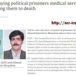 #Iran: Denying political prisoners medical services & tormenting them to death @shaheedsr #humanrightsabuses @CNN http://t.co/ELr9J5GYrB