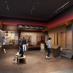 ふむ。 @fashionsnap: 「たばこと塩の博物館」が渋谷区神南から墨田区横川に移転。4月末にリニューアルオープン http://t.co/p2HVYkA6N8 展示室スペースが2倍に http://t.co/8feHxEEjb5