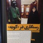با احترام به شهدای وطنم گزارشم از زنی ژاپنی که در دههچهل به ایران آمد و پسر 18 سالهش را به جنگ فرستاد.. #شبکه_آفتاب http://t.co/nJiVJBw6pg
