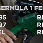 Harga petrol RON95 turun 21 sen, RON97 turun 11 sen bermula esok http://t.co/kShEzvY5ND http://t.co/XAKN98jvE0