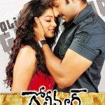 RT @PriyaManiWeb: Watch @priyamani6 & #Gopichand starrer movie #Golimaar in Hindi today at 8pm on @StarGoldIndia :-)