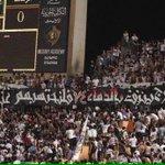 1 فبراير 2012، ربما هو اليوم الأسوأ في تاريخ الكرة المصرية، مثل هذا اليوم منذ ثلاثة أعوام، حدثت كارثة ستاد بورسعيد. http://t.co/L6vC10K46i