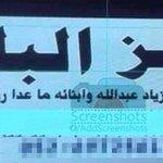 مزعل بابا ليه يا رواد ؟ http://t.co/c7L3MScTap