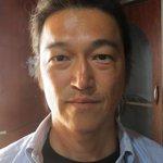 後藤健二さんを追悼する声がネット上にあふれる「勇敢なジャーナリスト」「後藤健二は永遠に生き続ける」 http://t.co/1LRoZ2pJH2 http://t.co/kB5VHhoTfm