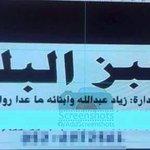 مزعل أبوك ليه يا رواد؟ :D http://t.co/AtZ3sbj7qH
