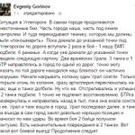Ситуация в Углегорске. В самом городе продолжаются ожесточенные бои. Evgeniy Gorinov http://t.co/aeY302bBEK
