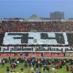رحم الله شهداء النادي الاهلي ..لن ننساكم #JFT74 http://t.co/9Zac9Vd8rA
