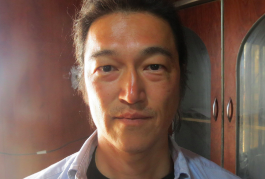 Let's remember journalist Kenji Goto as a brave, humane man, not an #ISIS victim. http://t.co/Ih4Teuz33e #CBC http://t.co/MoJkLB9ODC