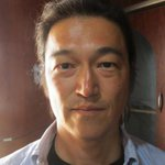 BREAKING: ISIS releases new video purportedly showing beheading of Japanese hostage Kenji Goto http://t.co/Y803hjqOn4 http://t.co/CSLRDFOSeJ