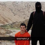 #BREAKING: Online video shows Islamic State beheading Kenji Goto, Japan trying to verify: http://t.co/suZbglWcFF http://t.co/4WXZtvEy7M