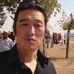 BREAKING: Isis releases video purporting to show beheading of Japanese hostage Kenji Goto http://t.co/bFu6CkT5mn http://t.co/5QnknVTxI1