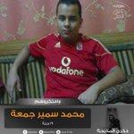 """@EyeonAlAhly: #افتكروهم #JFT74 http://t.co/NeedGQXvlc""محمد سمير في الجنة يا صاحبي"