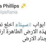 فعلا سيناء بلد الشهداء مش دلوقتى بس من زمان كمان .. #الجيش_المصرى_رجال #مش_هنسيب_سيناء_لحد http://t.co/Xqz9T4OLfE