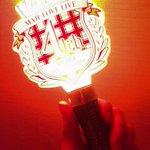 『うたの☆プリンスさまっ♪ マジLOVE LIVE 4th STAGE』本日最終公演!横浜アリーナを世界で一番アツい場所に!御来場予定のみなさん、よろしくお願いします!! http://t.co/whAQG8FoH8