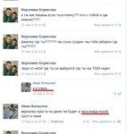 Оккупант из Новосибирска попал в плен к ВСУ http://t.co/aJoaRvn5W9