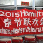 Year of the Sheep celebrated at city hall with real sheep and a guzheng phenom: http://t.co/aBBKTi4h7K #hamont http://t.co/KJOivYGjGE