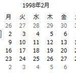 ここで長野オリンピックがあった1998年2月を振り返ってみましょう QT @tyTX8: 【速報】このようにちょうど日曜日から土曜日まですっぽりとハマってる月は今月が実に823年ぶり http://t.co/0VeMWzarpR