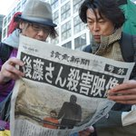 Outrage in Japan, uncertainty in Jordan after ISIS claims it beheaded hostage Kenji Goto: http://t.co/szUogNW9gb http://t.co/OO0vXEDd57