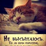 Доброе утро, Саратов) Длинных ночей) http://t.co/ScOqHYV69Y