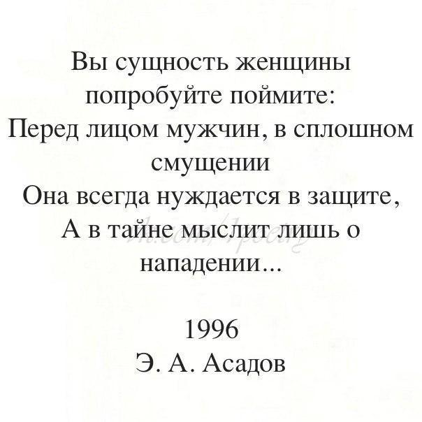 Стихи B8uz_2NIIAAwg3g