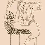 """""""本当におもしろい本""""だけを集めた「BOOK MARKET 2015」- 東京・蔵前で開催 - http://t.co/lEPQCStglm http://t.co/y0ATip4Wzs"""