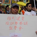 Elder face at Marching #UmbrellaRevolution #umbrellamovement http://t.co/wqf04AaaFL
