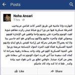 التحية العسكرية ..شعب #مصر الجميل ..وهو ده سر قوتنا ..صباح العزيمة والأمل .. http://t.co/TIECuLClTf