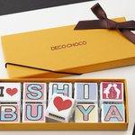 渋谷ヒカリエで「ショコラZakkaフェスティバル」開催 - チョコで文が作れるデコチョコなど - http://t.co/zMWek2l4HW http://t.co/EDRCa7YGV0