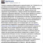 окружения украинских войск в Дебальцево нет. http://t.co/HDWcOkfBM3