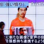'Inhumane & contemptible': #ISIS beheads Japanese hostage Kenji Goto http://t.co/WTlAFCUS64 http://t.co/xF5TQj2sVA