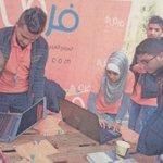 إطلاق اكبر موقع عربي لفرص التعليم وبناء القدرات المجانية #فرصة #الاردن |  http://t.co/FEunD8Y59c http://t.co/ypQ920W9FW