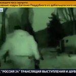 Артиллерия ВСУ встречает оккупационную армию в Дебальцево https://t.co/fqTHfeqaMF http://t.co/s7dNQYxKtJ