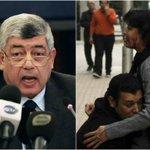 التحالف الشعبي يقدم بلاغا للنائب العام لسحب التحقيق في مقتل شيماء الصباغ من نيابة قصر النيل http://t.co/m8bYOWFV3V http://t.co/da8IcM1Rr7