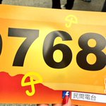 #D7689 collection today #UmbrellaMovement #HongKong http://t.co/giDXoe3a48