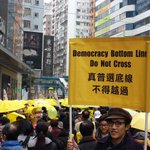 Protester parody of police warning banners & umbrella printing - spirit of #OccupyHK lives on... http://t.co/7hw5ZQPaF4