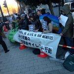 HAPPENING NOW! Silent vigil for slain humanitarian journalist #KenjiGoto in #Tokyo http://t.co/XWuddJ62pE